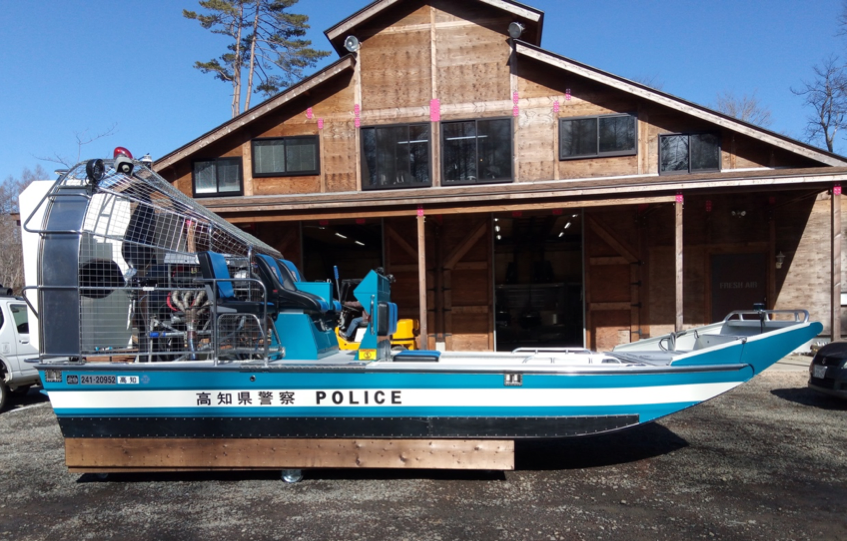 police_airboat1
