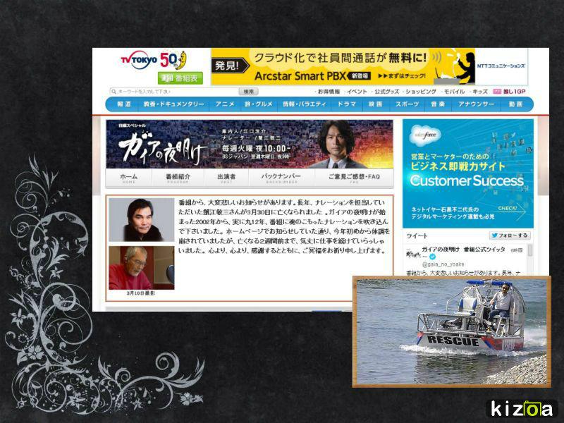 www.kizoa.com_collage_2014-04-05_16-27-26