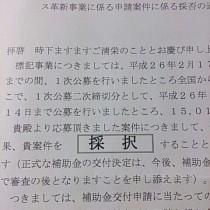saitaku_p