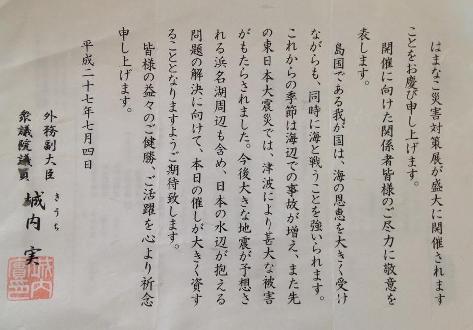 iwai_kiuchi